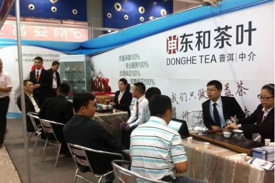 东合茶叶加盟代理全国招商_2