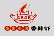 4848香辣虾