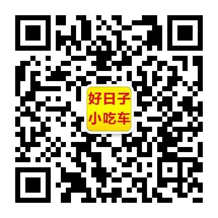 河北炸鸡腌料批发:石家庄,保定,廊坊,张家口,秦皇岛