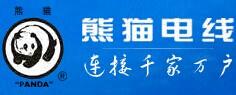 熊猫电线加盟代理,熊猫电线诚招代理商