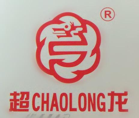 超龙CHAOLONG