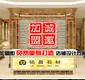 室内新型墙面装饰板材仿大理石电梯门窗套仿大理石装饰材料招加盟商