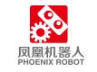 鳳凰機器人潛能培訓