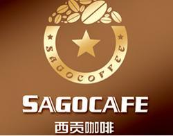 西贡咖啡加盟连锁店全国招商