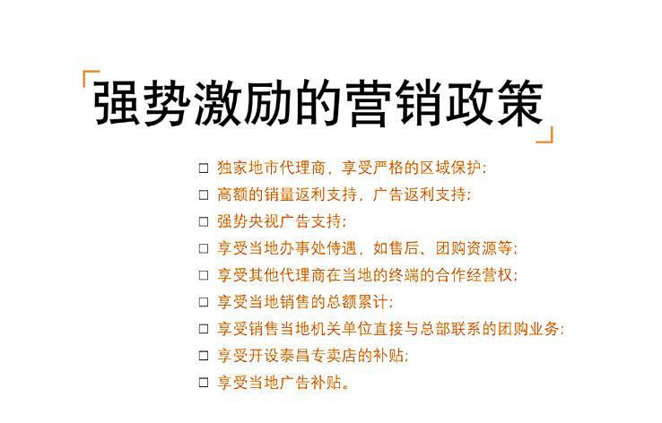 泰昌足浴加盟连锁店全国招商_3