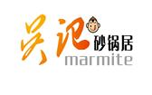 吴记砂锅居加盟连锁全国招商,快餐加盟店排行品牌