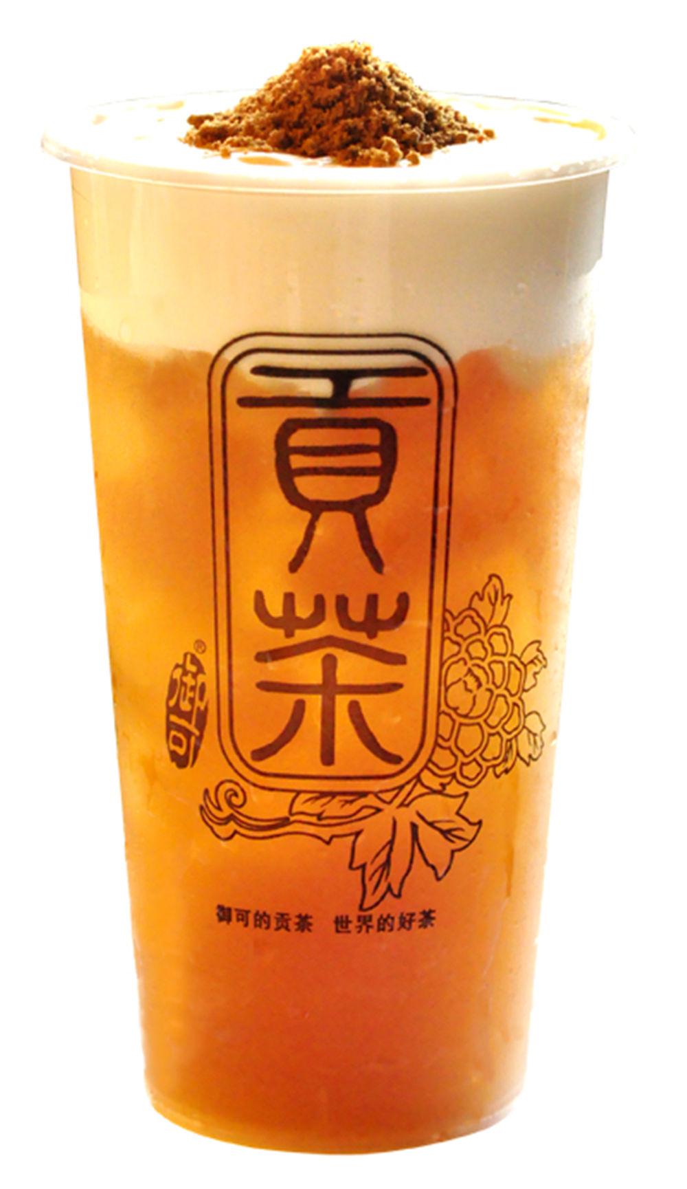 【新品贡茶】黑糖奶盖乌龙