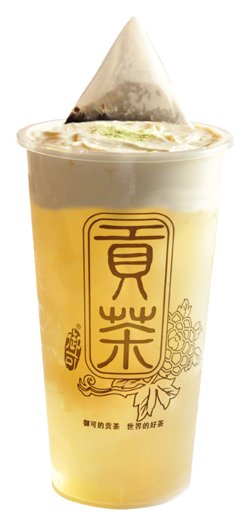 【新品贡茶】白桃爱玉奶盖茶
