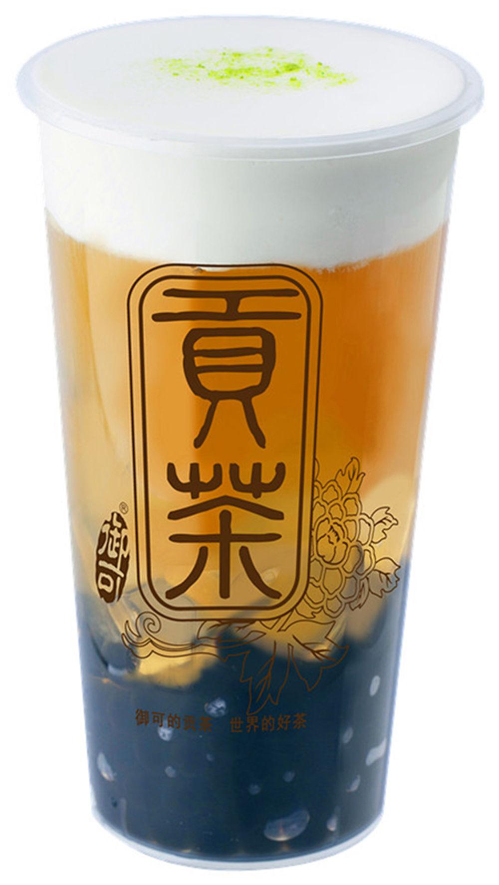 【招牌贡茶】招牌珍珠奶盖茶