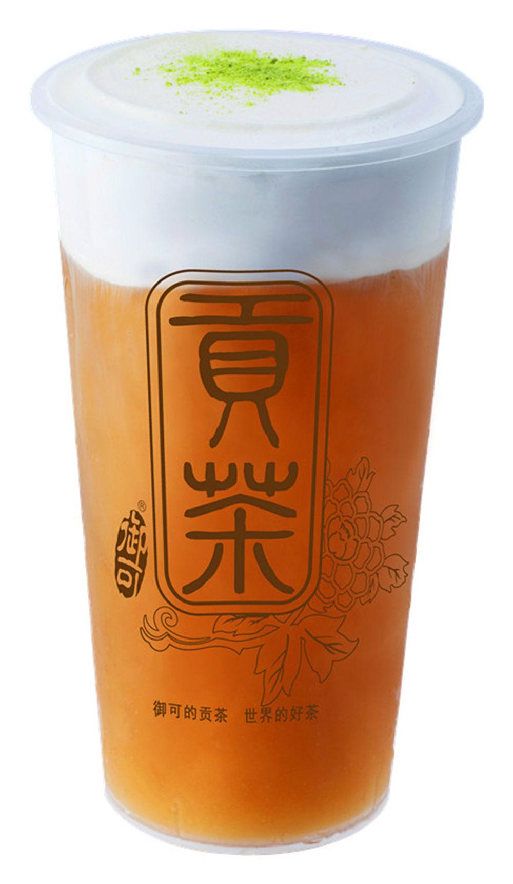 【招牌奶盖茶】原味奶盖茶