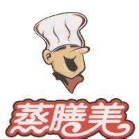 老板为什么喜欢做餐饮: 选择蒸膳美省心省力