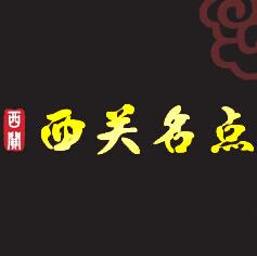广东早餐招商加盟