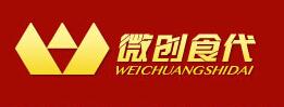 北京微创食代传承煎豆腐餐饮培训有限公司