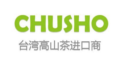 CHUSHO