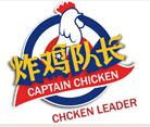 韩式炸鸡店培训韩国炸鸡啤酒加盟
