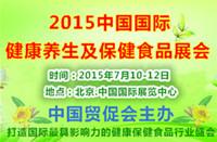贵州苗龙魔芋食品北京展会受热宠