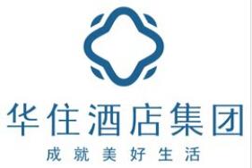 華住酒店集團中檔品牌(全季、星程、桔子)誠招投資加盟