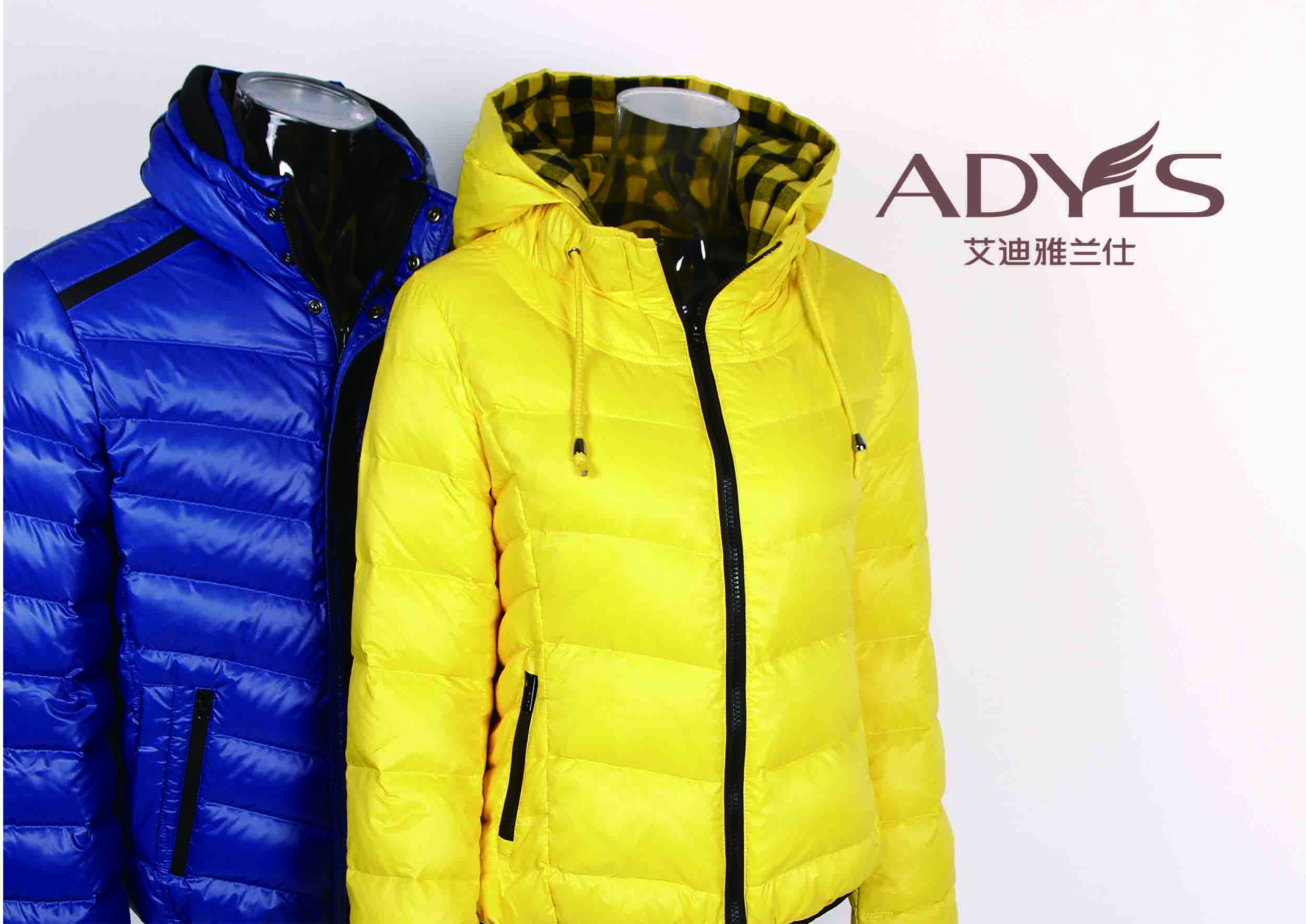 艾迪雅兰仕羽绒服品牌商承接羽绒服贴牌加工,羽绒服来料加工等订单_1