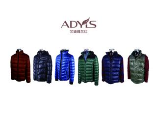 艾迪雅兰仕具有强大的生产能力,能够满足各类客户的羽绒服加工需求_3