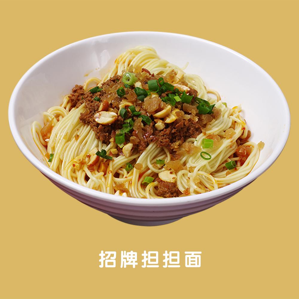 四川面馆招商加盟_1
