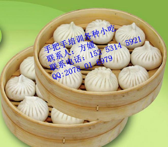 小笼包做法培训 教正宗杭州小笼包