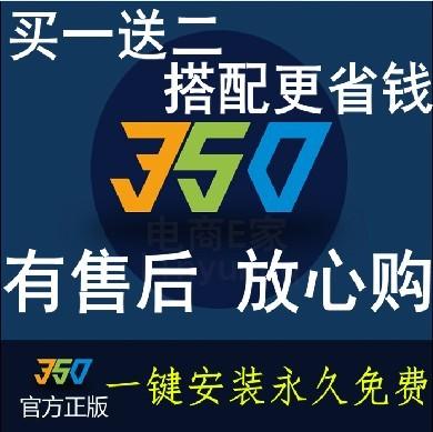 350装修用户平台