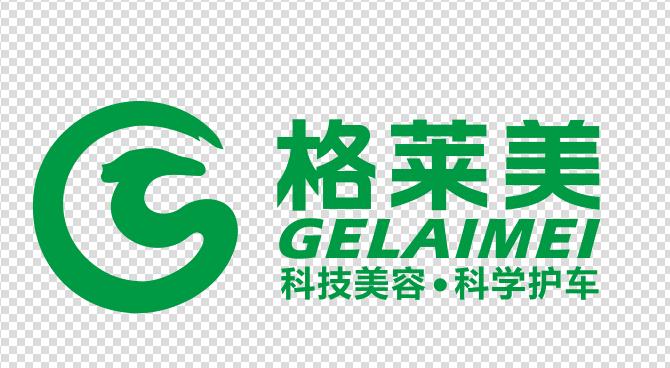 格莱美中国服务机构