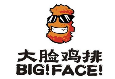 上海大脸鸡排加盟餐饮有限公司,大脸鸡排