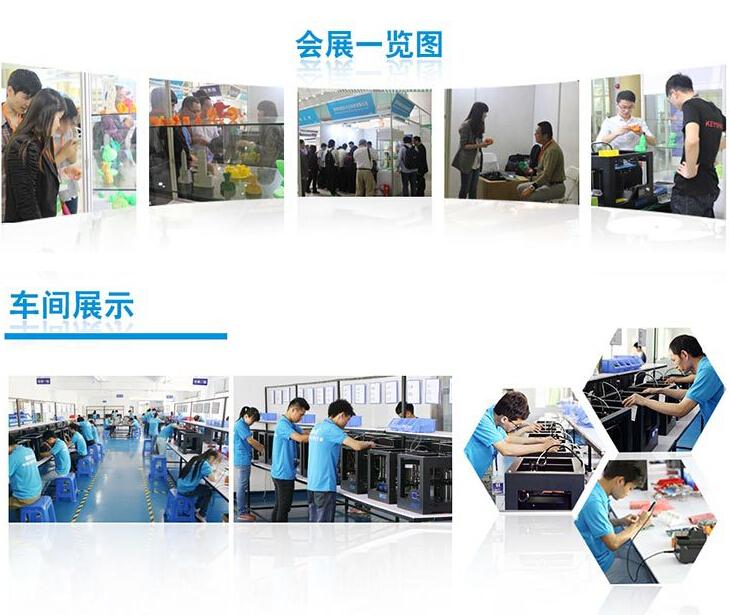 3D打印机品牌生产厂商,诚招国内国外经销代理_2