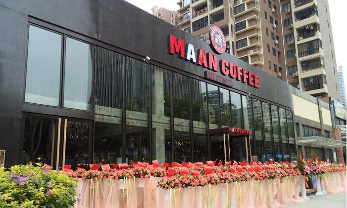 maan咖啡加盟连锁店全国招商_1