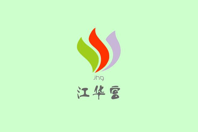 江华宫芝士肋排火爆招商中