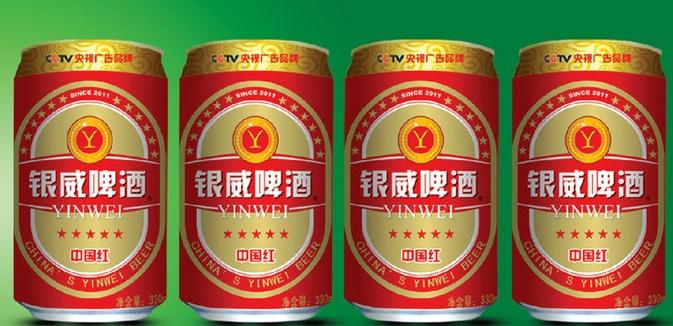 银威啤酒加盟,银威啤酒加盟品牌_1