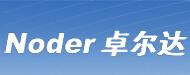 卓尔达 企业网络电话、呼叫中心系统 免费测试