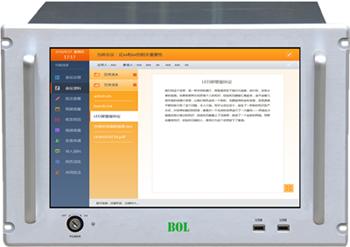 无纸化会议15.6寸高清触摸屏服务器