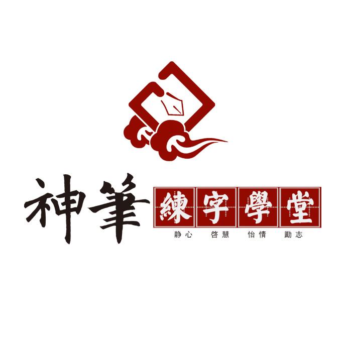 练字加盟 书法培训加盟 硬笔书法培训加盟
