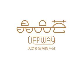 JEPWAY晶品荟