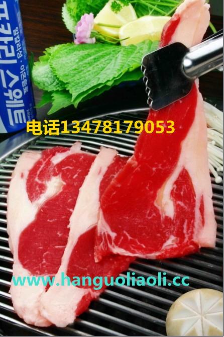 屈师傅求职自助纸上烤肉厨师_1
