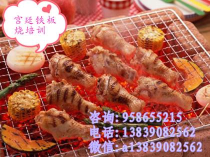 哪里教铁板鱿鱼价格低 制作铁板蔬菜做法