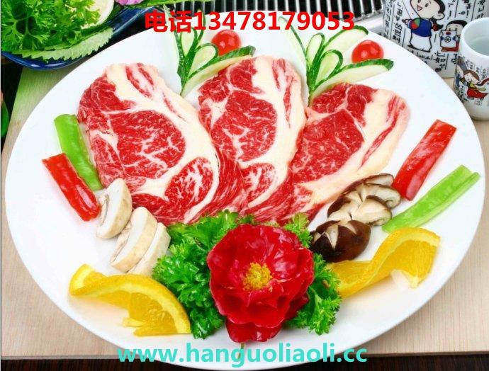 韩国自助烤肉加盟韩国料理纸上烤肉厨师_1