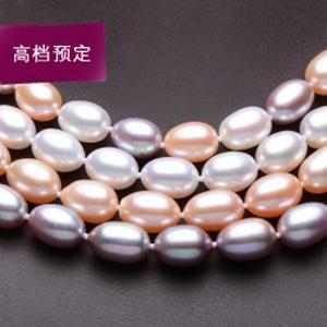 米形8.0mm-9.0mm天然淡水珍珠项链女银扣白色紫色 YDX216