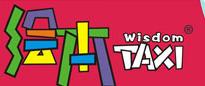 绘本TAXI儿童图书馆连锁加盟