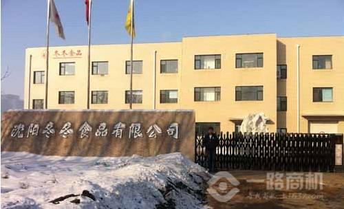 冬冬食品加盟全國招商_2