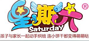 星期六儿童烘焙乐园加盟连锁,星期六儿童烘焙乐园多少钱