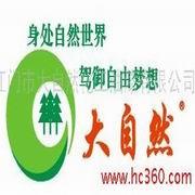 中国油漆涂料招商|大自然漆厂家直销