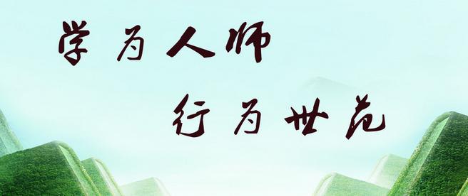 弘乐教育国韵作文加盟,弘乐教育国韵作文代理招商,_1