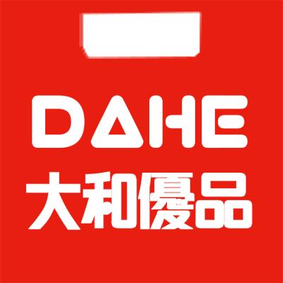 日本DAHE大和优品