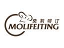 莫莉啡汀烘焙加盟费多少钱,莫莉啡汀咖啡加盟连锁全国招商