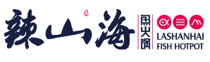 辣山海鱼火锅
