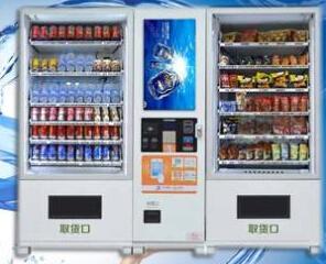 宅男宅女自動販賣機