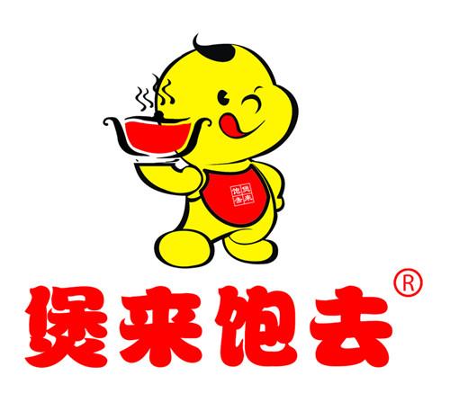 煲仔饭加盟 砂锅加盟 中式快餐加盟